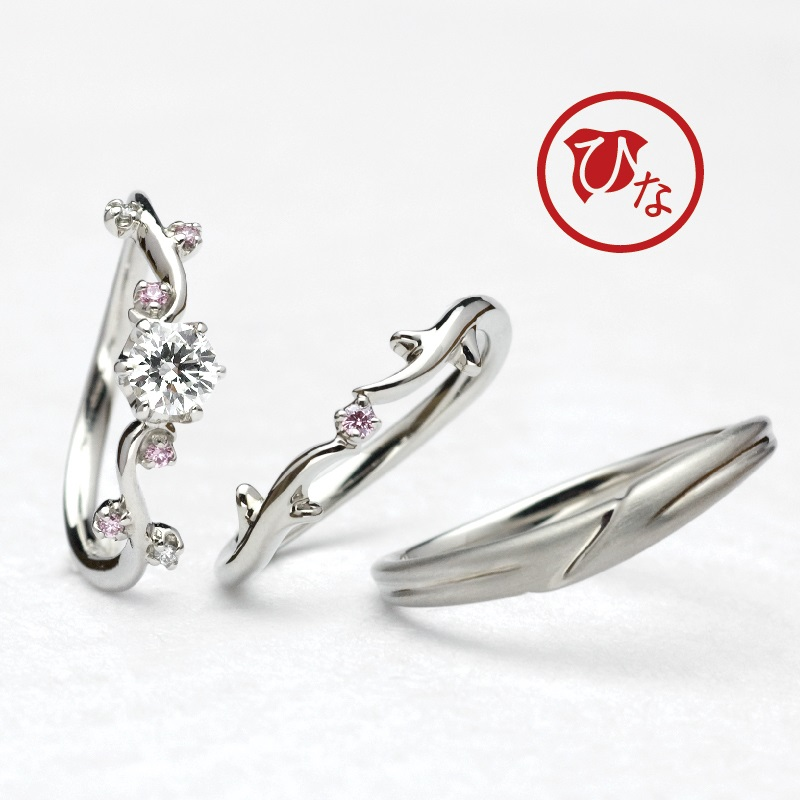 奈良の婚約指輪ブランドひなの花蕾