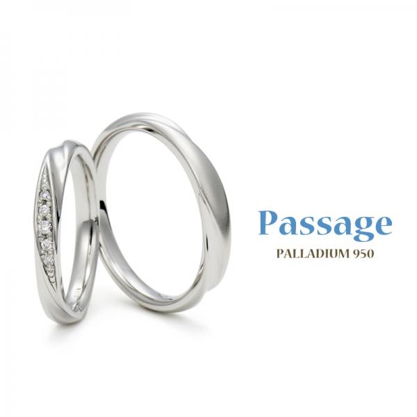 10万円で揃う安い結婚指輪でパッサージュの結婚指輪2