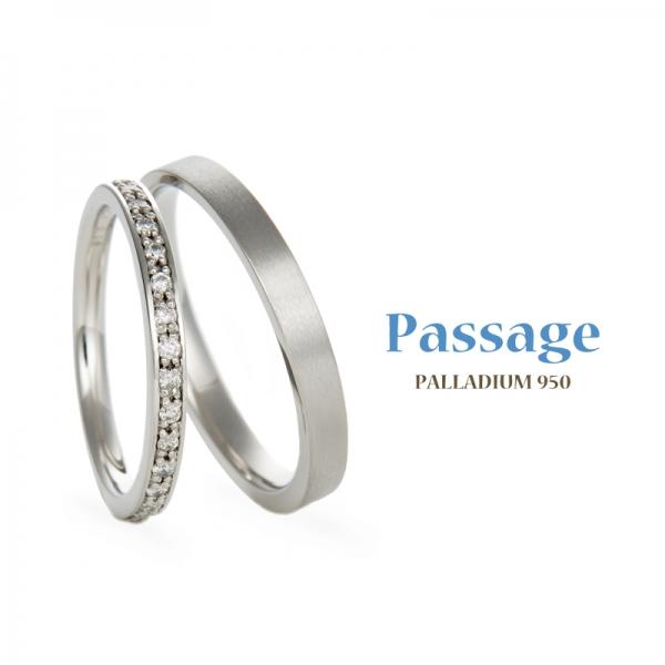 10万円で揃う安い結婚指輪でパッサージュの結婚指輪3