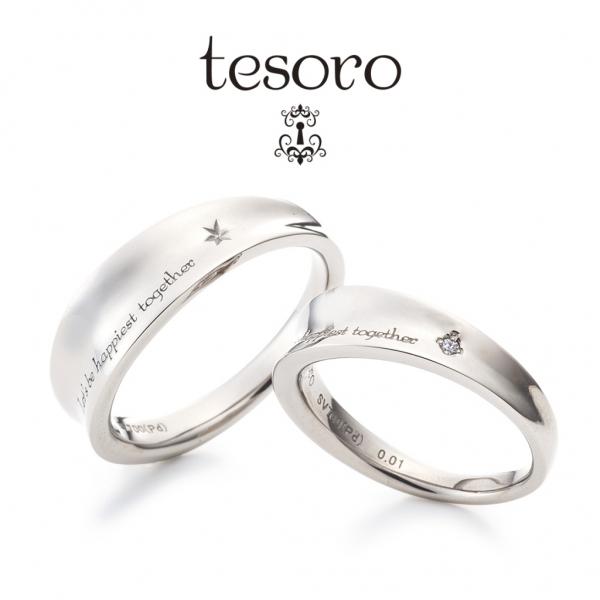 10万円で揃う安い結婚指輪でテゾーロ
