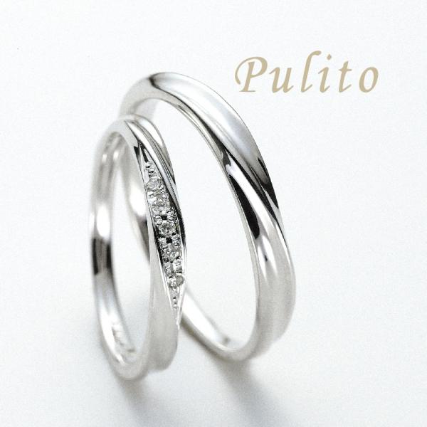 10万円で揃う結婚指輪のプリートでアマルフィ