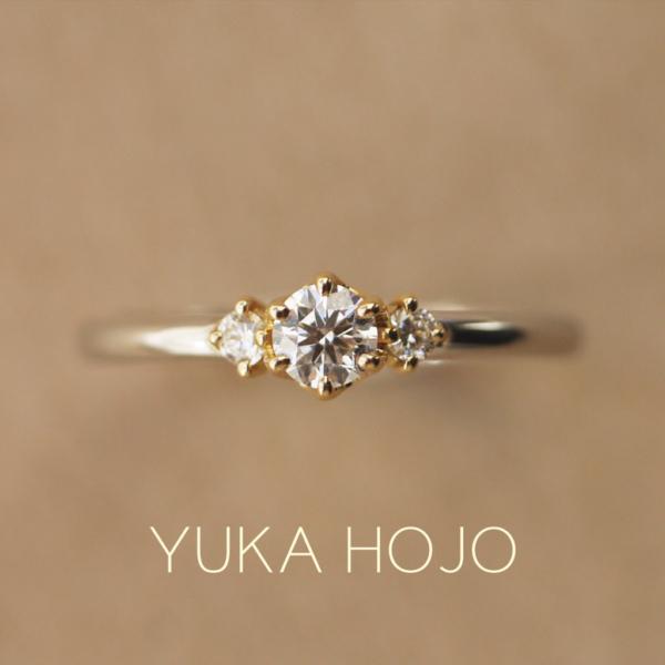 ユカホウジョウの婚約指輪のストーリー