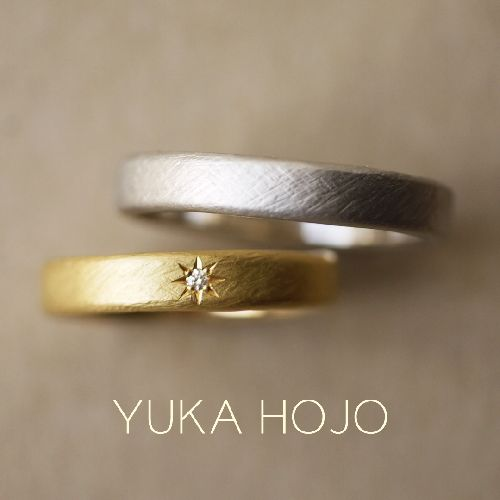 神戸で人気の結婚指輪でユカホウジョウの結婚指輪でウィーブ