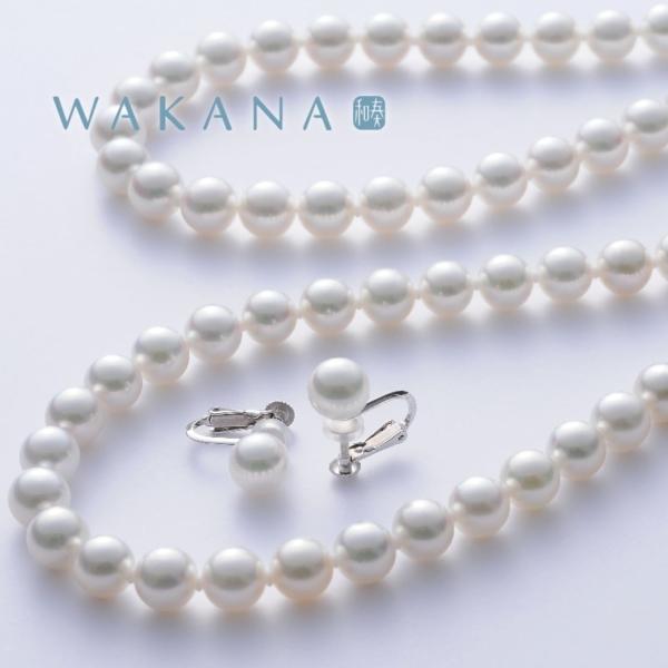 WAKANAの真珠のイメージ写真
