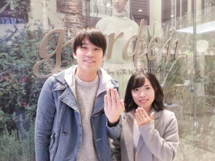 YUKAHOJOの婚約指輪とFISCHERの結婚指輪 京都府舞鶴市