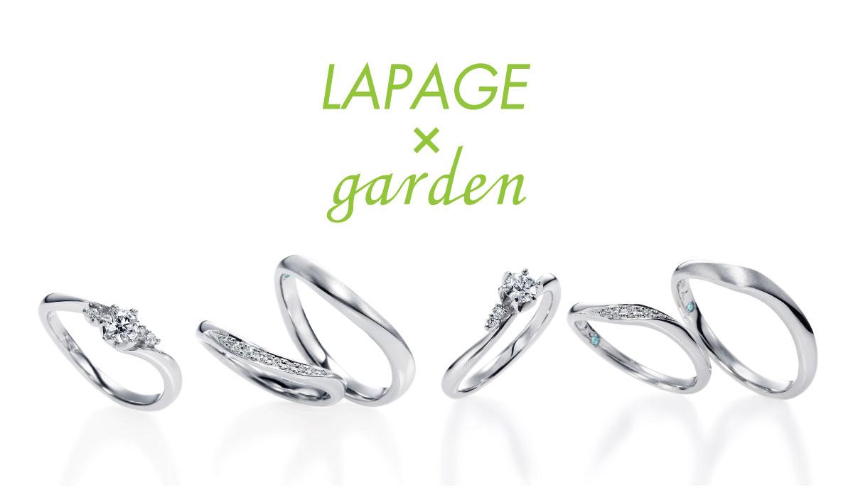 LAPAGE x garden