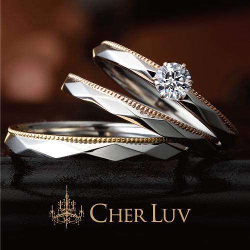 アンティーク調かわいいミル打ちカット個性派結婚婚約指輪を大阪で探すなら関西最大級ブライダルリングセレクトショップgarden梅田