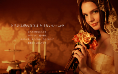 アンティーク調かわいい個性派結婚婚約指輪ブランドを大阪で探すなら関西最大級ブライダルリングセレクトショップgarden梅田