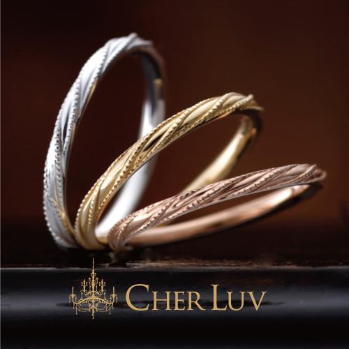 アンティーク調かわいい個性派ミルウチゴールド結婚指輪を大阪で探すなら関西最大級ブライダルリングセレクトショップgarden梅田