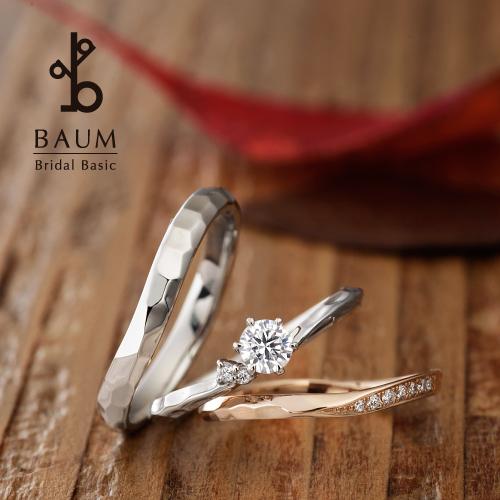 アンティーク調かわいい木ウェーブ個性派結婚婚約指輪を大阪で探すなら関西最大級ブライダルリングセレクトショップgarden梅田