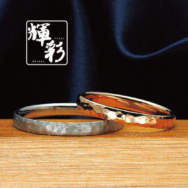 アンティーク調かわいい個性派ハンマー仕上げ結婚指輪を大阪で探すなら関西最大級ブライダルリングセレクトショップgarden梅田