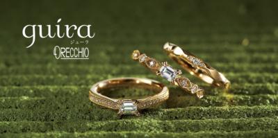 アンティーク調かわいいゴールド四角エメラルドカットダイヤモンド個性派結婚婚約指輪を大阪で探すなら関西最大級ブライダルリングセレクトショップgarden梅田