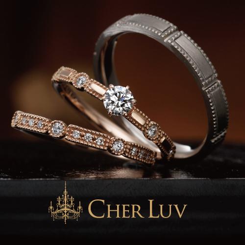 アンティーク調かわいい個性派セットリング結婚婚約指輪を大阪で探すなら関西最大級ブライダルセレクトショップgarden梅田