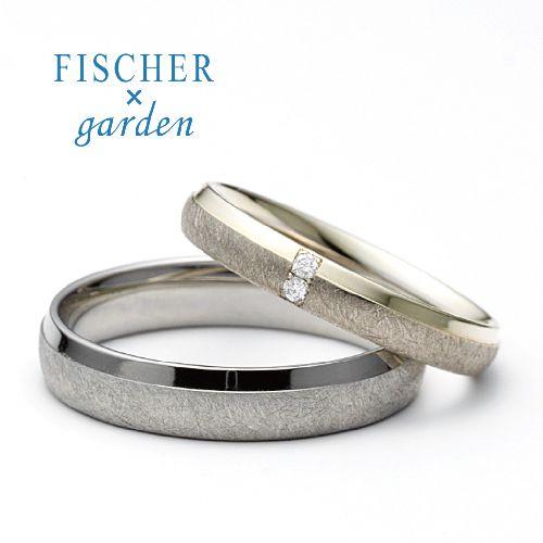 ドイツの鍛造メーカーであるFISCHER・フィッシャーの結婚指輪で855シリーズ