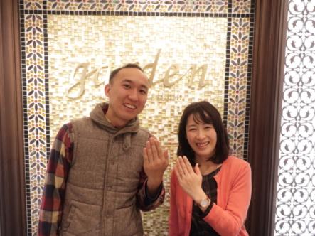 CHERLUVの結婚指輪 大阪府堺市北区
