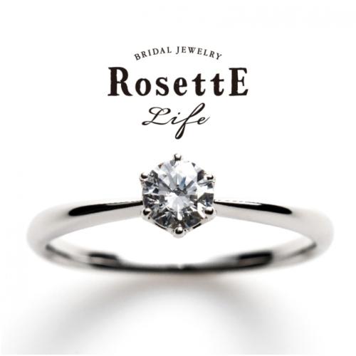 奈良でプロポーズするなら婚約指輪はロゼットライフのシンセラ