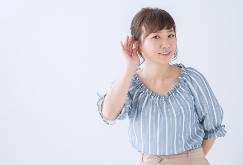 大阪梅田ジュエリーリフォーム流れ方法質問価格鑑定書