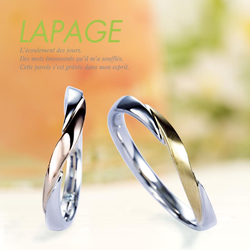 2色のコンビ結婚指輪なら大阪茶屋町ブライダルリング専門セレクトショップgarden梅田4