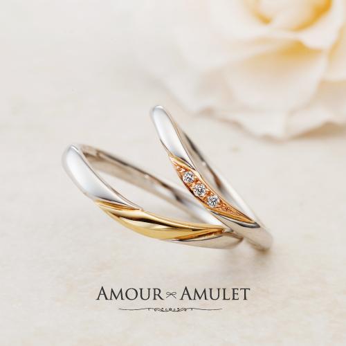 2色のコンビ結婚指輪なら大阪茶屋町ブライダルリング専門セレクトショップgarden梅田12