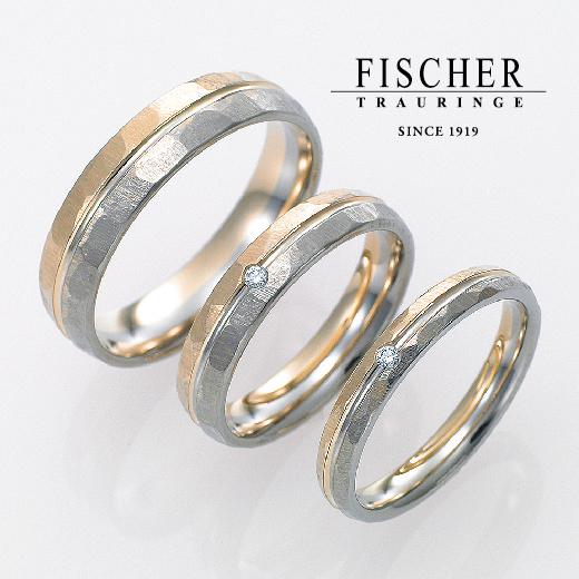 鍛造作りで強度が良い一生使うこだわりドイツFISCHER結婚指輪は大阪の関西最大級ブライダルリング専門セレクトショップgarden梅田3