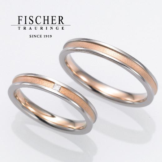 鍛造作りで強度が良い一生使うこだわりドイツフィッシャー結婚指輪は大阪の関西最大級ブライダルリング専門セレクトショップgarden梅田