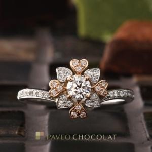PAVEOCHOCOLATフルラージュ婚約指輪