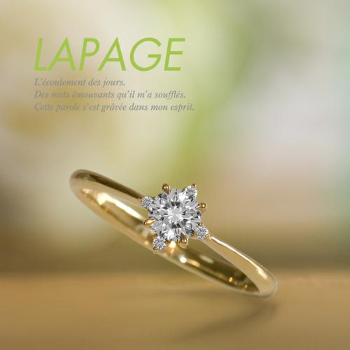 梅田でプロポーズするならおすすめの婚約指輪でラパージュの南十字星