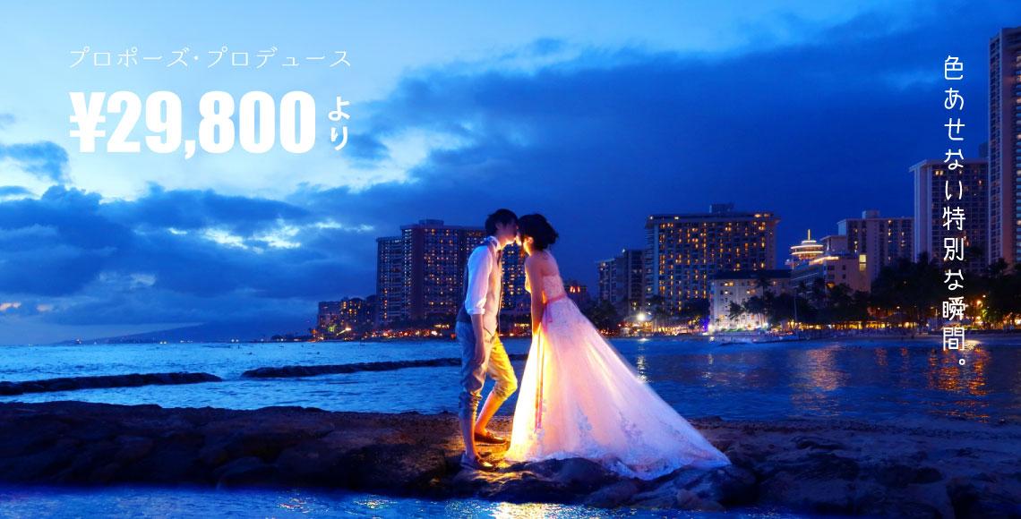 神戸でプロポーズするならおすすめのプロポーズプラン