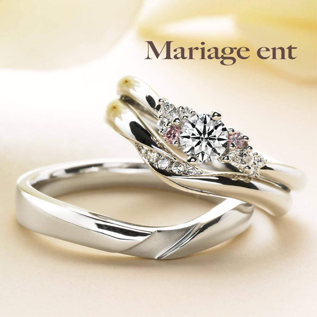 婚約指輪人気ブランドピンクダイヤモンドアレンジ可能なマリアージュは関西最大級ブライダルリング専門セレクトショップgarden梅田6