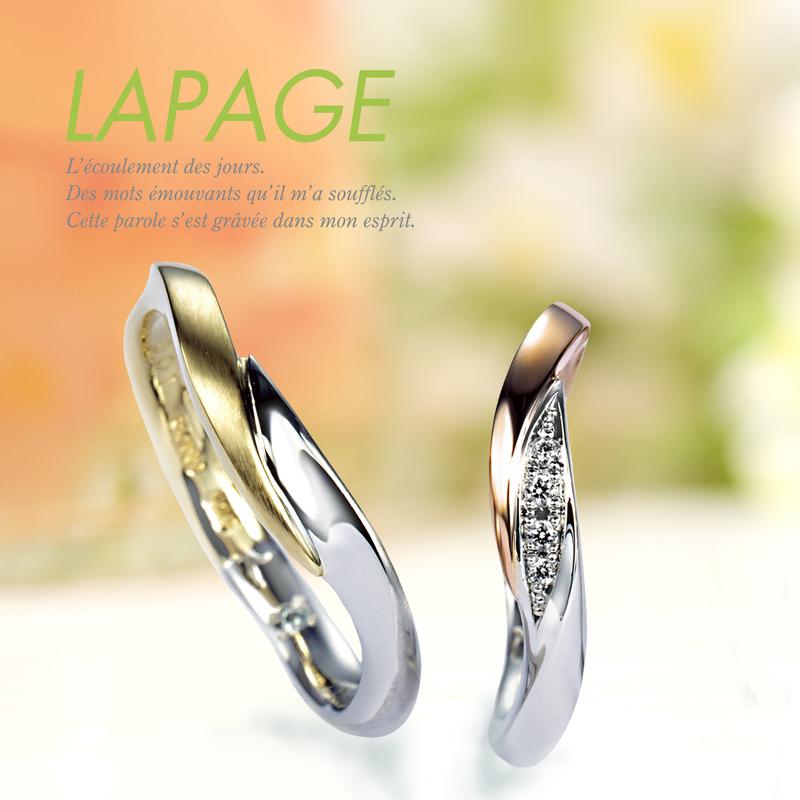 2色のコンビかわいい個性派お花結婚指輪は大阪茶屋町のブライダルリング専門店garden梅田