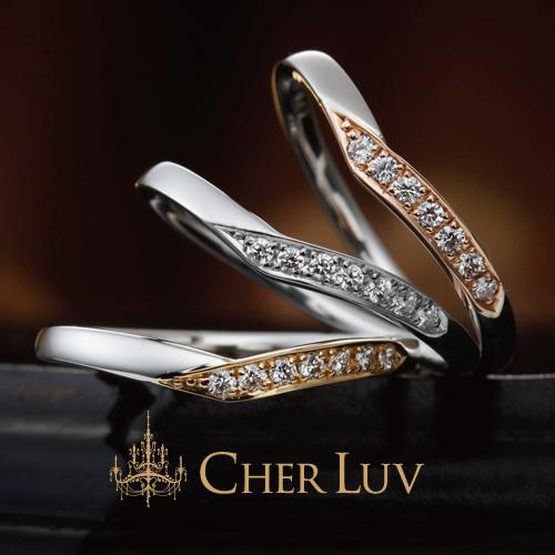 2色のコンビかわいいシェールラブ結婚指輪は大阪茶屋町のブライダルリング専門店garden梅田