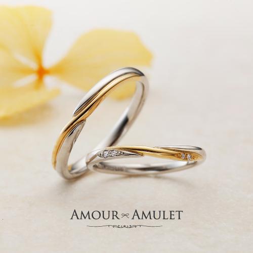 2色のコンビ結婚指輪なら大阪茶屋町ブライダルリング専門セレクトショップgarden梅田7
