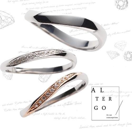 2色のコンビ結婚指輪なら大阪茶屋町ブライダルリング専門セレクトショップgarden梅田5