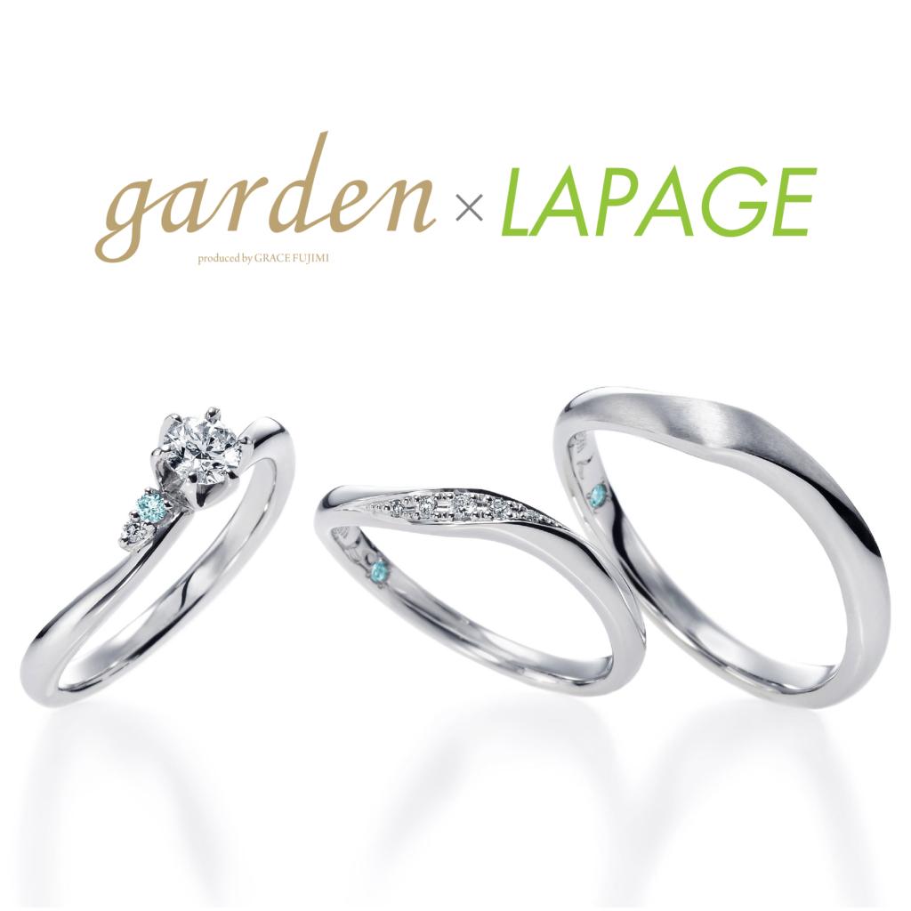 婚約指輪人気ブランドラパージュは関西最大級ブライダルリング専門セレクトショップgarden梅田7