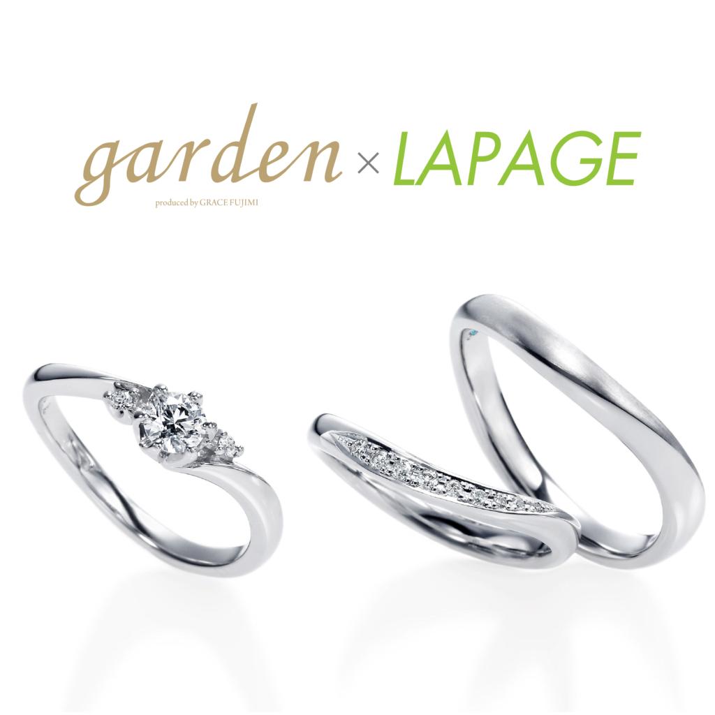 婚約指輪人気ブランドラパージュは関西最大級ブライダルリング専門セレクトショップgarden梅田8