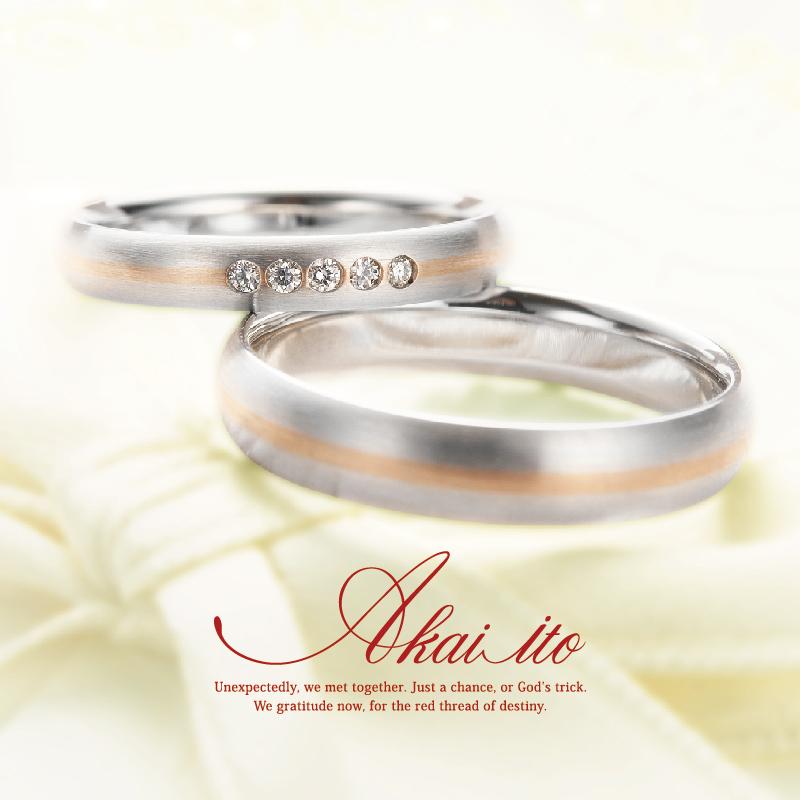 2色のシンプル結婚婚約指輪なら大阪茶屋町関西最大級のセレクトショップgarden梅田7