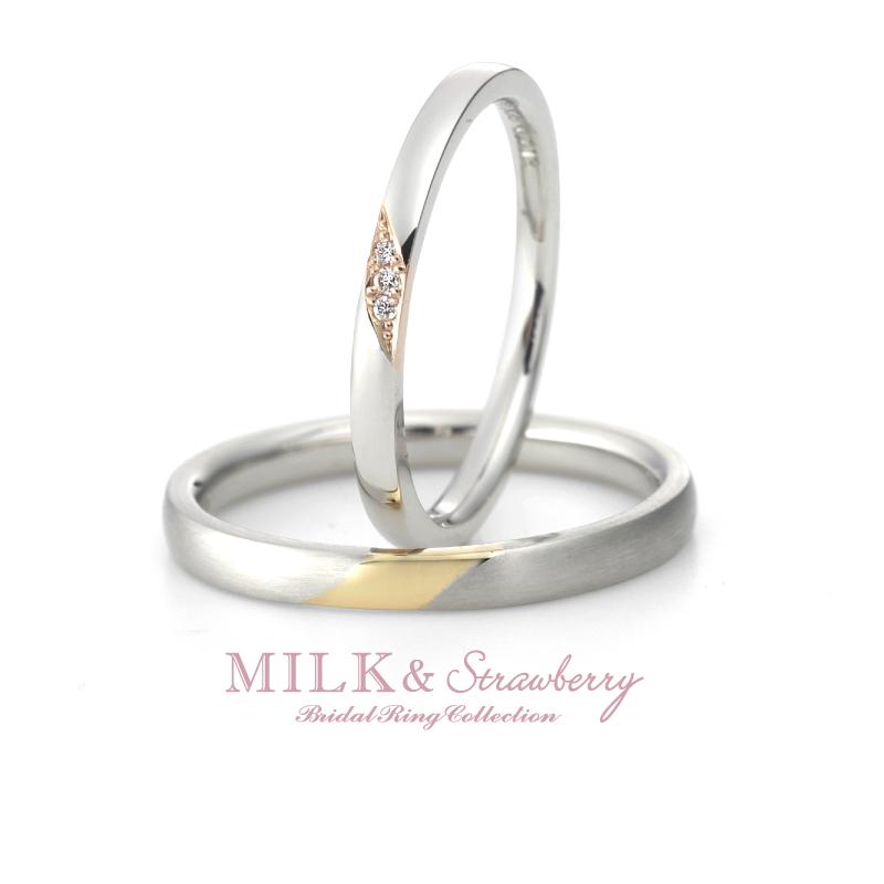 2色のシンプルカワイイ結婚指輪は大阪関西最大級のセレクトショップgarden梅田2