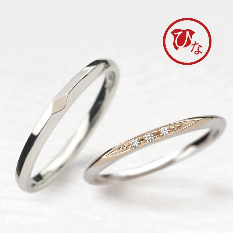 2色の細いシンプル結婚指輪なら大阪茶屋町関西最大級のセレクトショップgarden梅田2