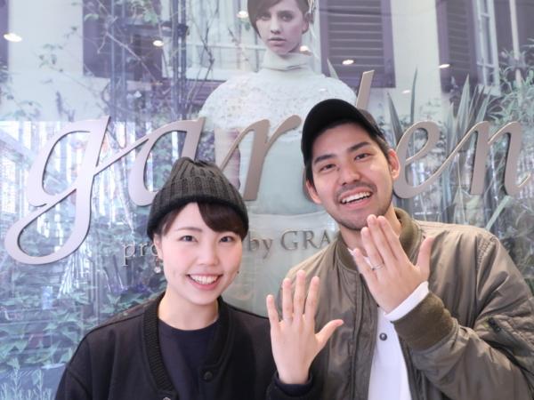 BAUMの結婚指輪 沖縄県/大阪市平野区