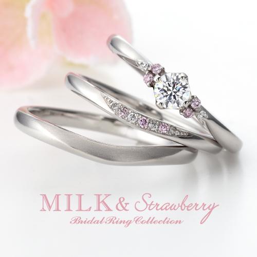 Milk&Strawberryピンクダイヤ結婚指輪大阪梅田