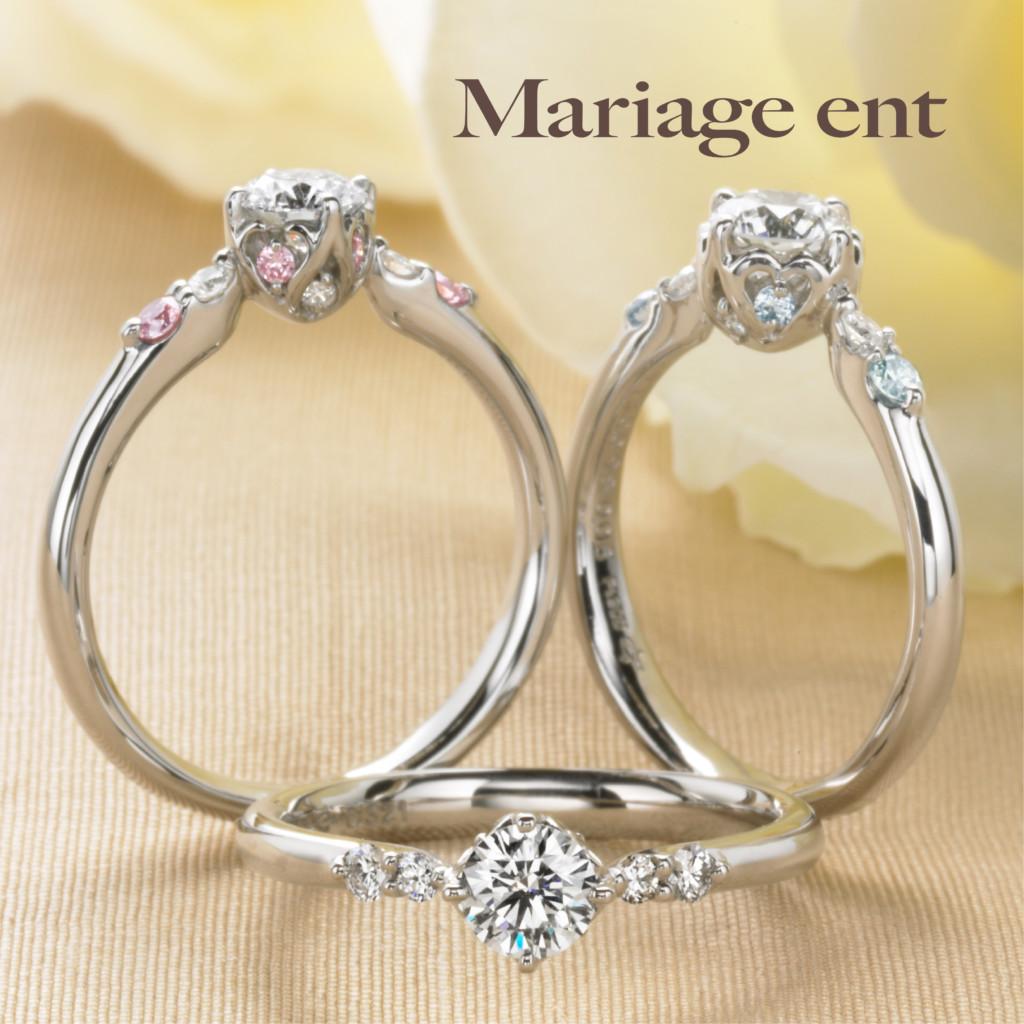 婚約指輪人気ブランドピンクダイヤモンドアレンジ可能なマリアージュは関西最大級ブライダルリング専門セレクトショップgarden梅田4