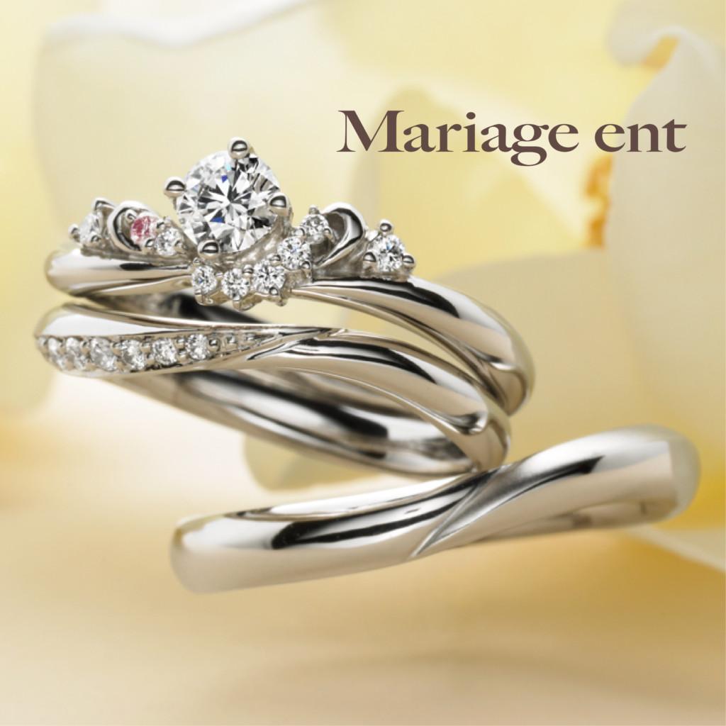 婚約指輪人気ブランドピンクダイヤモンドアレンジ可能なマリアージュは関西最大級ブライダルリング専門セレクトショップgarden梅田5
