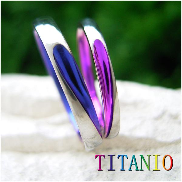 10万円で揃う安い結婚指輪でティタニオ