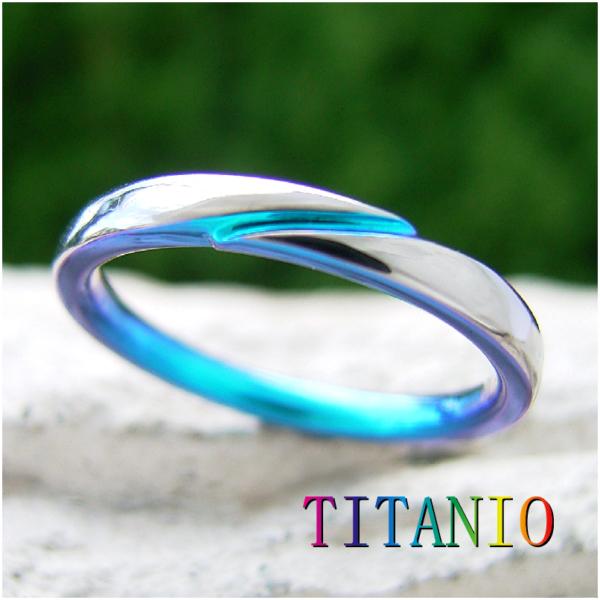 10万円で揃う安い結婚指輪でティタニオのレガーミ