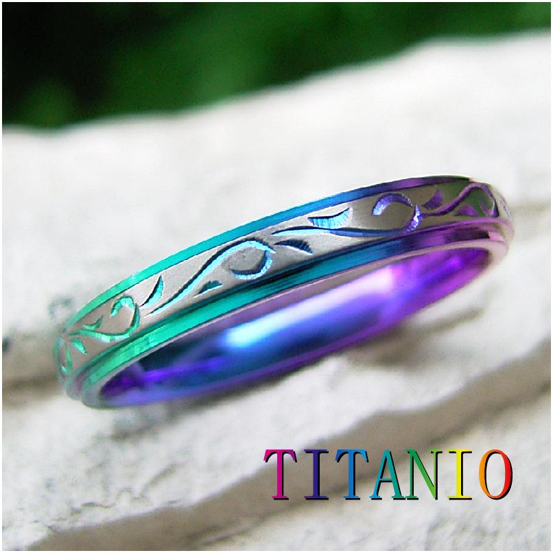 TITANIOチタン結婚指輪アレルギーフリー大阪梅田