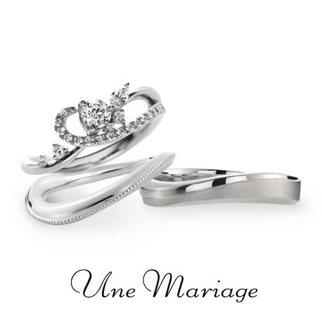 婚約指輪人気ブランド個性的なアンマリアージュは関西最大級ブライダルリング専門セレクトショップgarden梅田