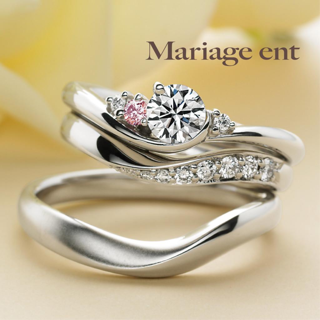 婚約指輪人気ブランドピンクダイヤモンドアレンジ可能なマリアージュは関西最大級ブライダルリング専門セレクトショップgarden梅田1