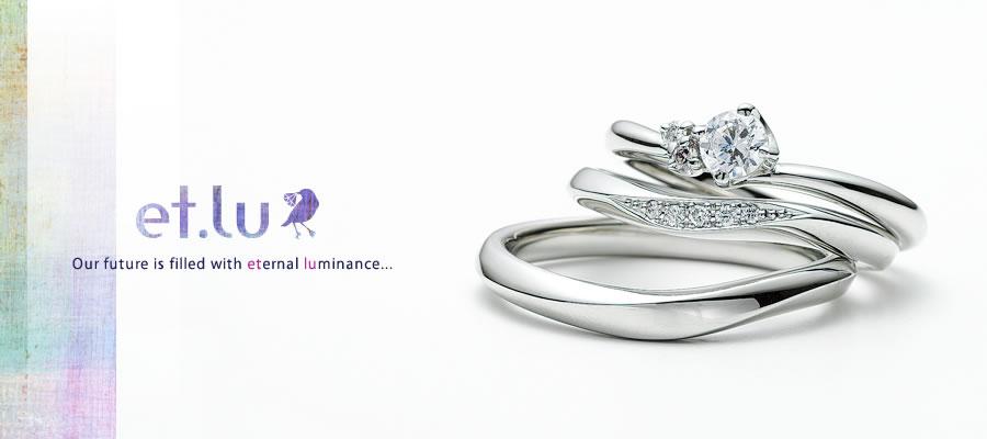 婚約指輪人気ブランドシンプルで高品質エトルは関西最大級ブライダルリング専門セレクトショップgarden梅田