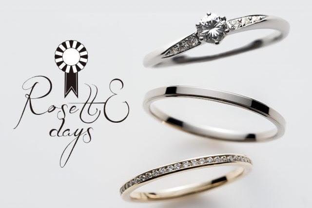婚約指輪人気低価格ブランドロゼットは関西最大級ブライダルリング専門セレクトショップgarden梅田6