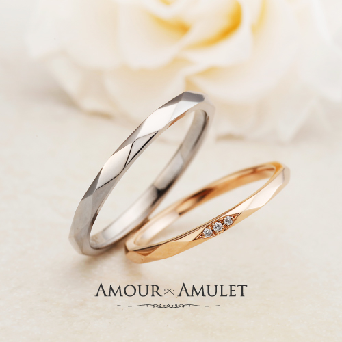 AMOURAMULETアムールアミュレットの結婚指輪でミルメルシーの大阪梅田の正規取扱店